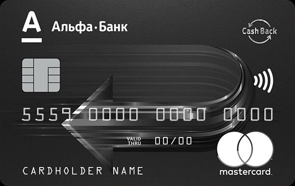 выгодные кредиты в банках москвы