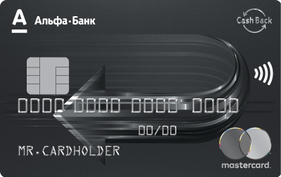 Альфа-банк Максимум премиальное обслуживание клиентов