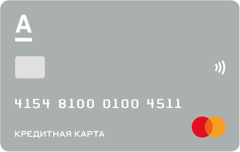 карты кредитные со снятием наличных без процентов для снятия наличных
