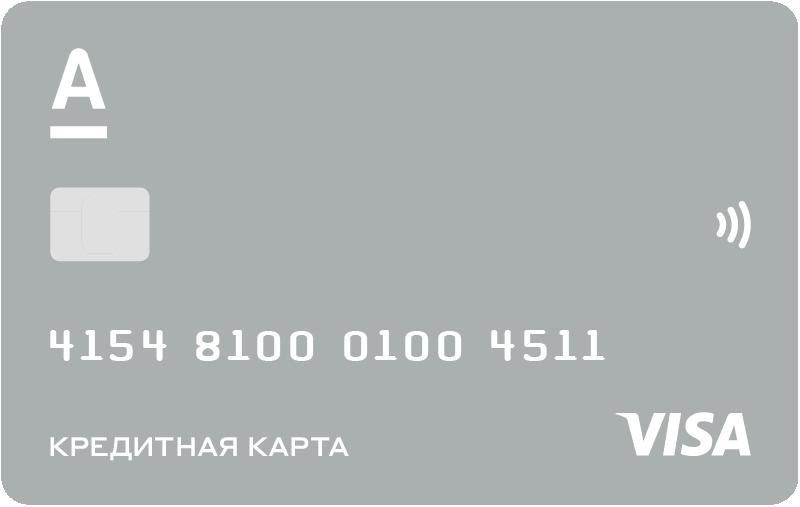 кредитная карта снятие без цензуры
