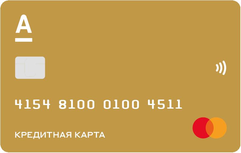 Почта банк взять кредитную карту онлайн заявка
