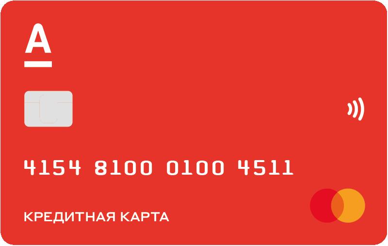 потребительский кредит 1500000 рублей на 5 лет ежемесячный платеж