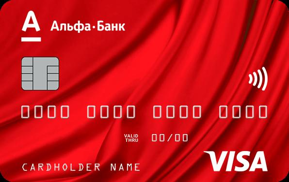 Изображение - Заказать кредитную карту через интернет 100-days_standart_visa