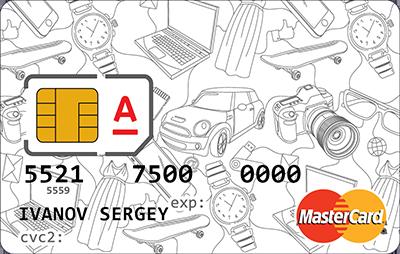 Бесконтактная оплата MasterCard PayPass