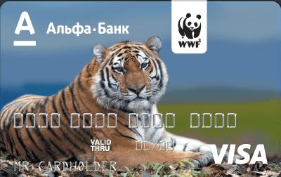 1% от каждой покупки направляется в WWF