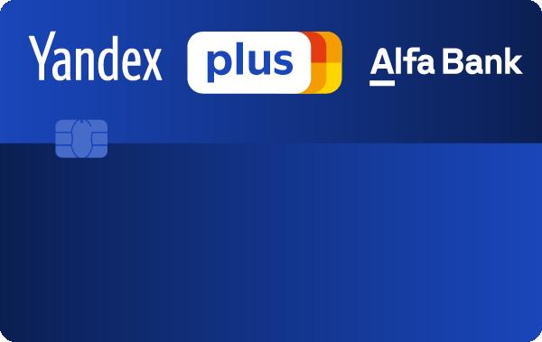 онлайн заявка на кредит с плохой кредитной историей без отказа пермь