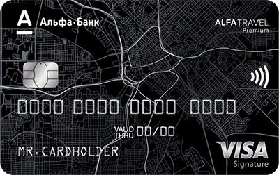 Изображение - Заказать кредитную карту через интернет travel_print_premium